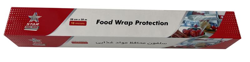 سلفون محافظ مواد غذایی استارفویل